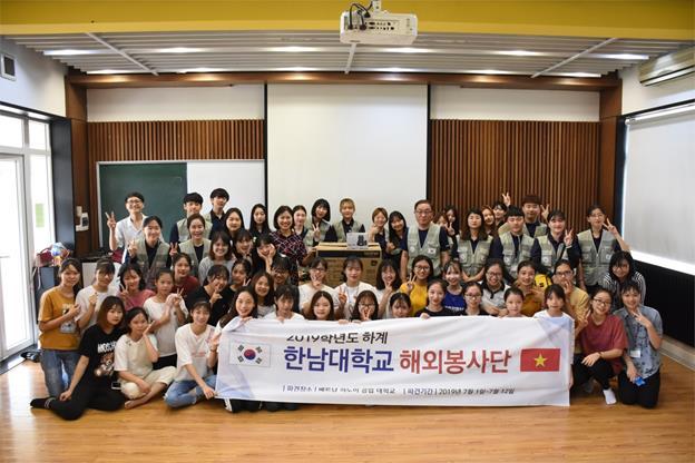 Sinh viên Trường Đại học Công nghiệp Hà Nội giao lưu cùng đoàn Đại học Hannam - Hàn quốc
